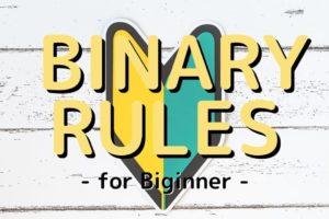 バイナリーオプションのルールは国内と海外で違う!稼げるのはどっち?