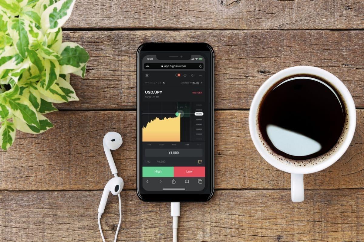 ビットコイン取引の転売を成功させるには細かくチャートを確認