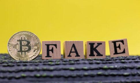 仮想通貨のフェイクニュースこそバイナリーオプションで稼ぐチャンス